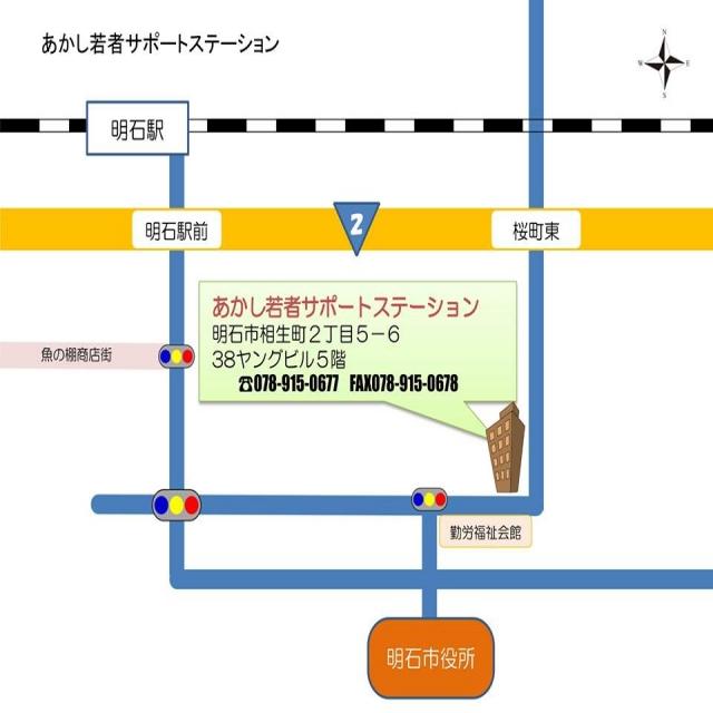 若サポ地図.jpg