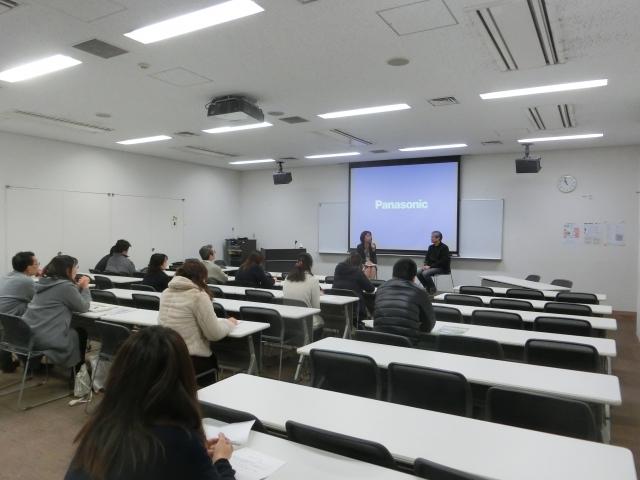 自立就職支援セミナー開催
